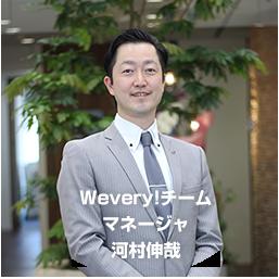 kawamura_03